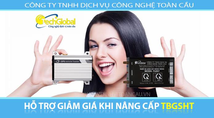 Hỗ trợ giảm giá khi nâng cấp thiết bị GSHT của Techglobal