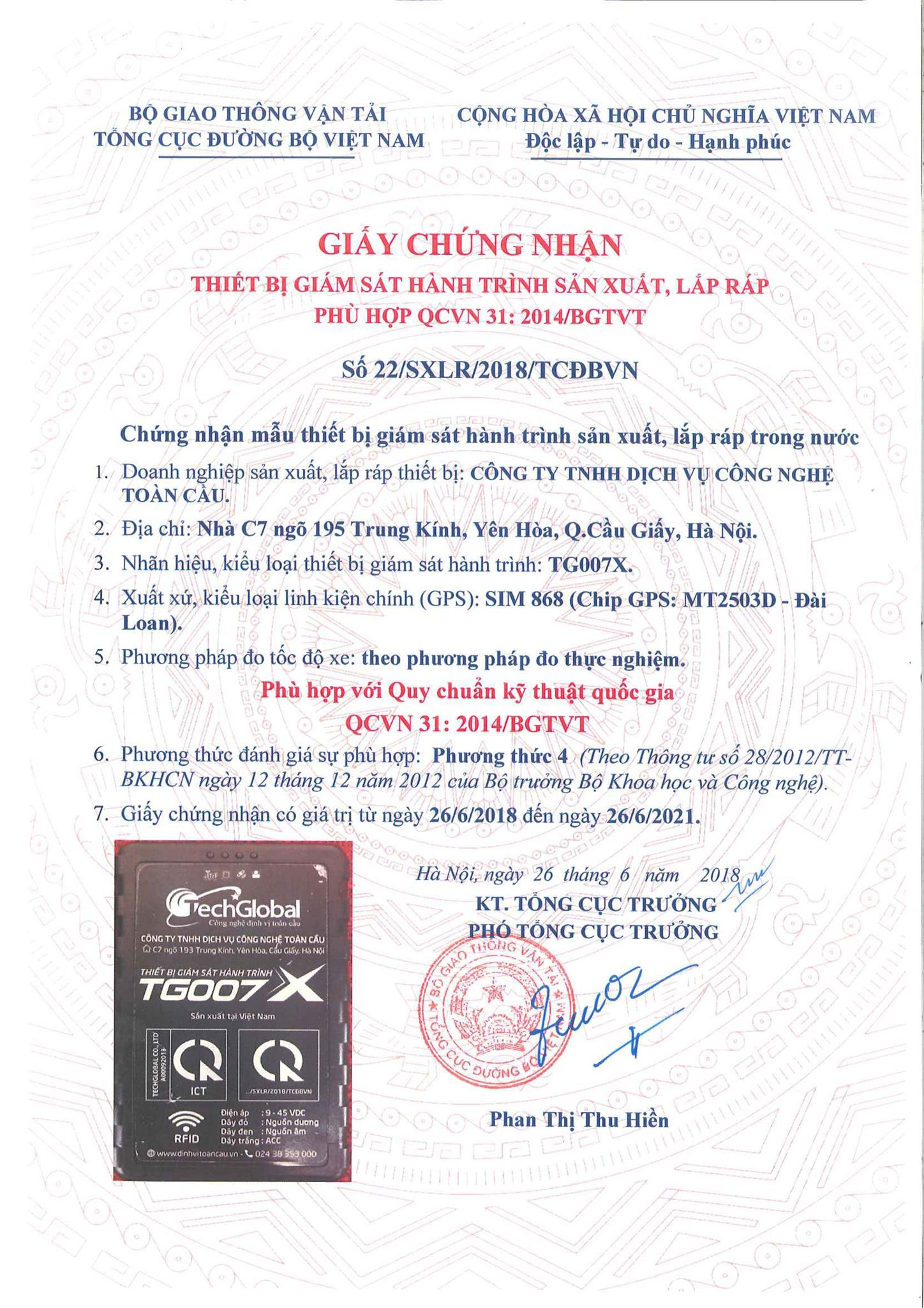 TG007X được cấp chứng nhận hợp chuẩn QCVN31:2014/BGTVT